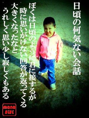 Photo514