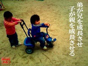 Photo6715